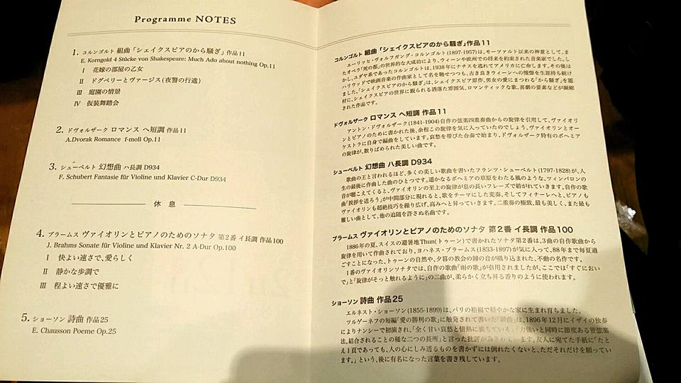 f:id:norimasa-yamamoto:20170415093618j:plain