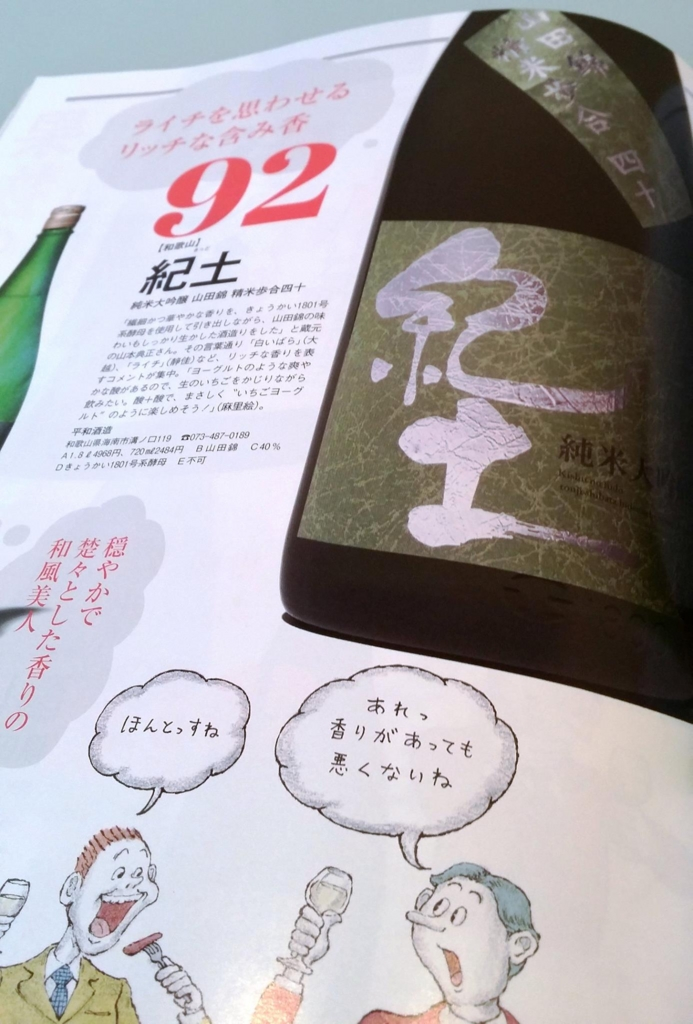 f:id:norimasa-yamamoto:20170415094704j:plain