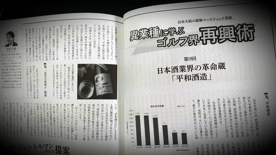 f:id:norimasa-yamamoto:20170415094913j:plain