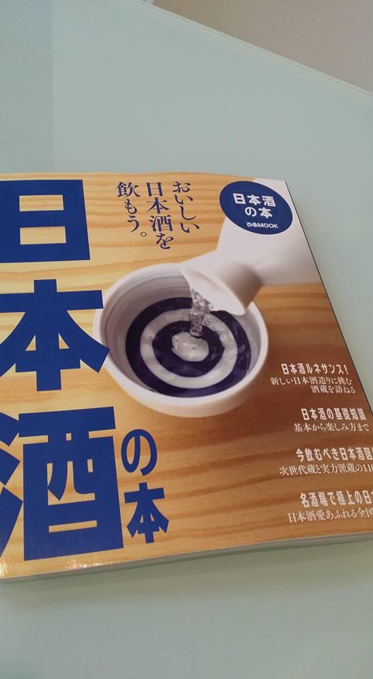 f:id:norimasa-yamamoto:20170415154716j:plain