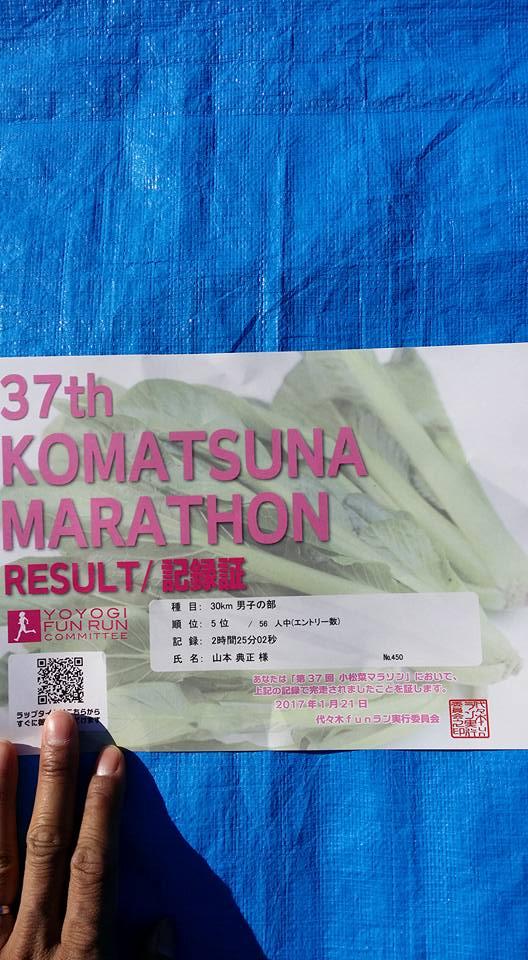 f:id:norimasa-yamamoto:20170415155200j:plain