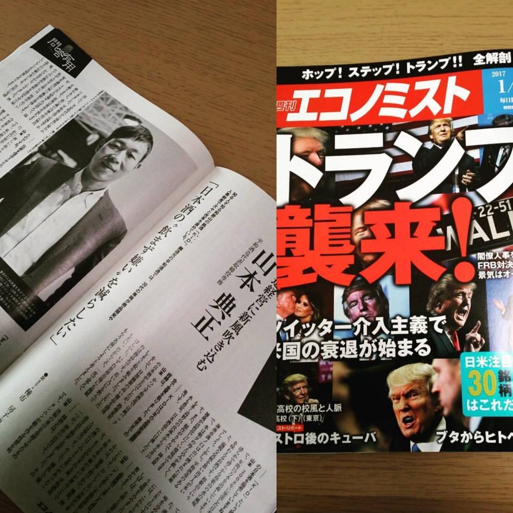 f:id:norimasa-yamamoto:20170415160110j:plain