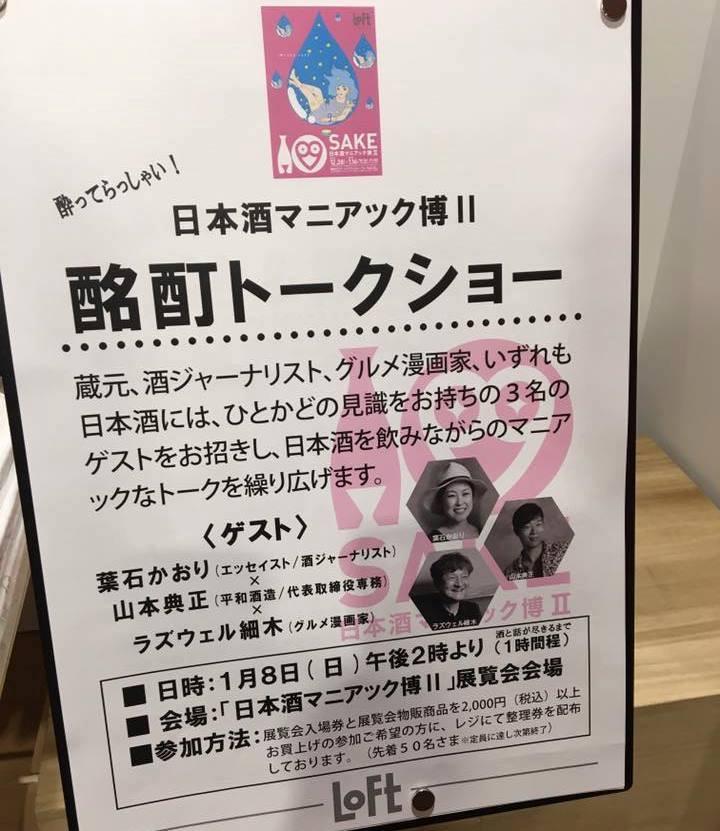 f:id:norimasa-yamamoto:20170415161439j:plain
