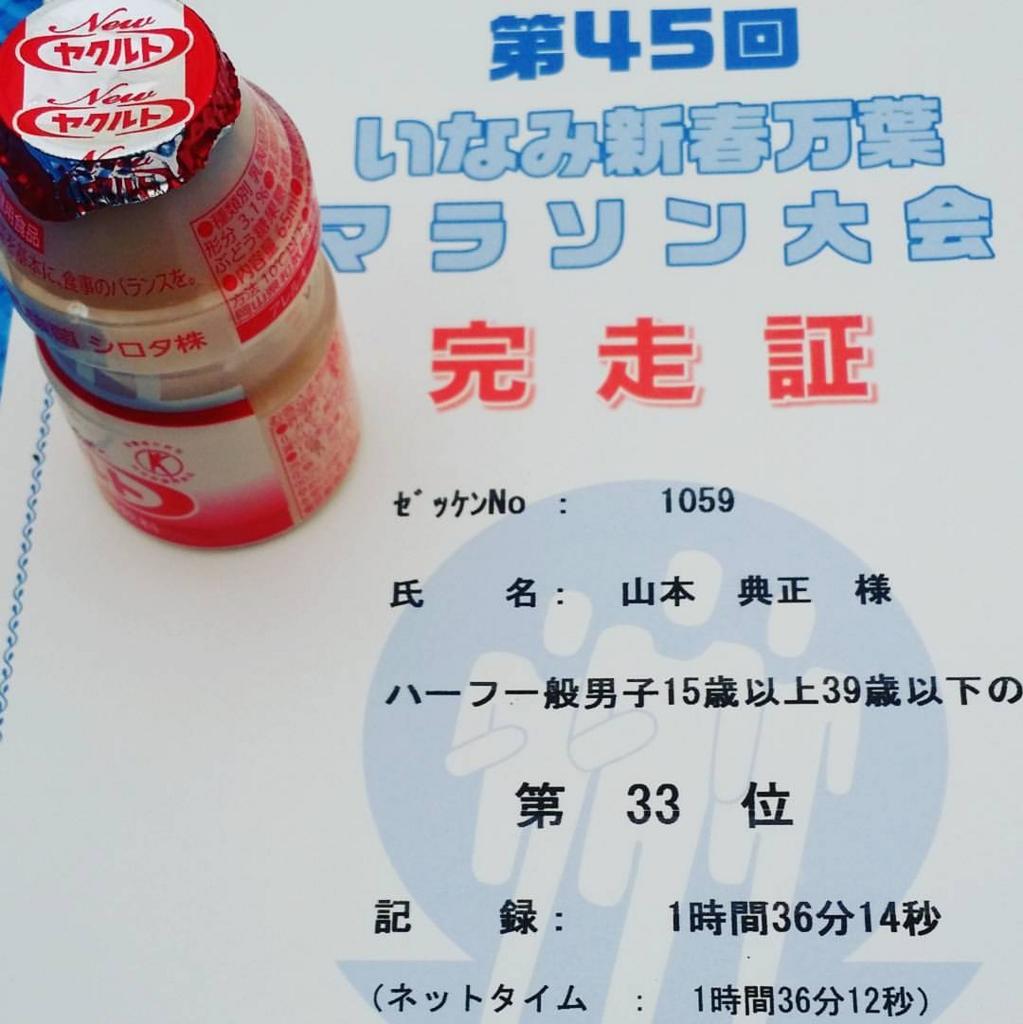 f:id:norimasa-yamamoto:20170415162105j:plain