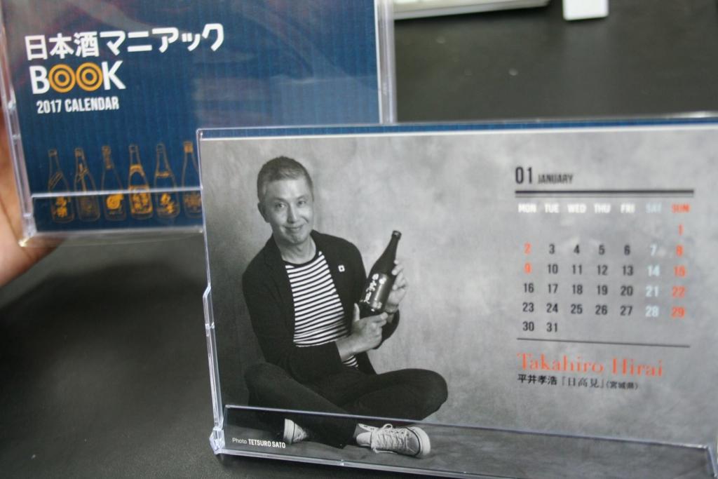 f:id:norimasa-yamamoto:20170415162142j:plain