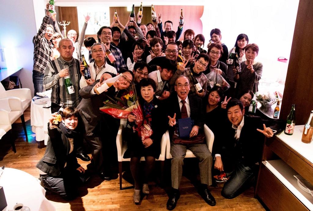 f:id:norimasa-yamamoto:20170415162538j:plain