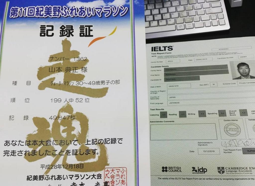 f:id:norimasa-yamamoto:20170415165013j:plain