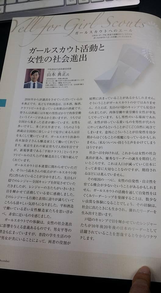 f:id:norimasa-yamamoto:20170415165554j:plain