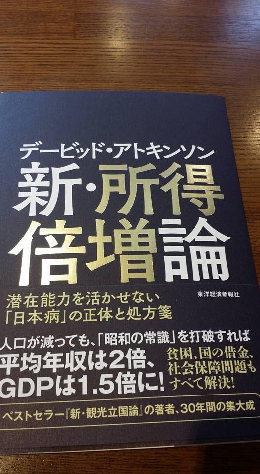 f:id:norimasa-yamamoto:20170418002148j:plain