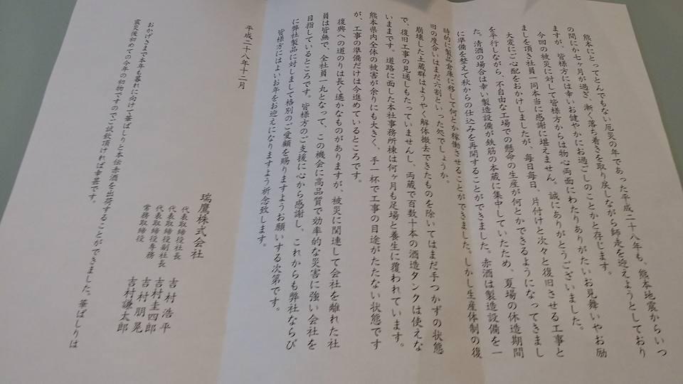 f:id:norimasa-yamamoto:20170418002325j:plain