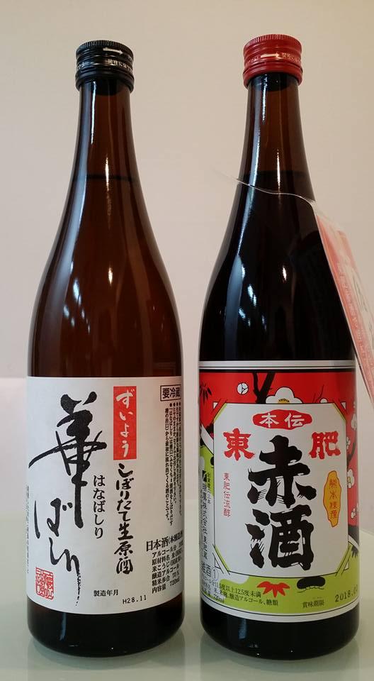 f:id:norimasa-yamamoto:20170418002328j:plain