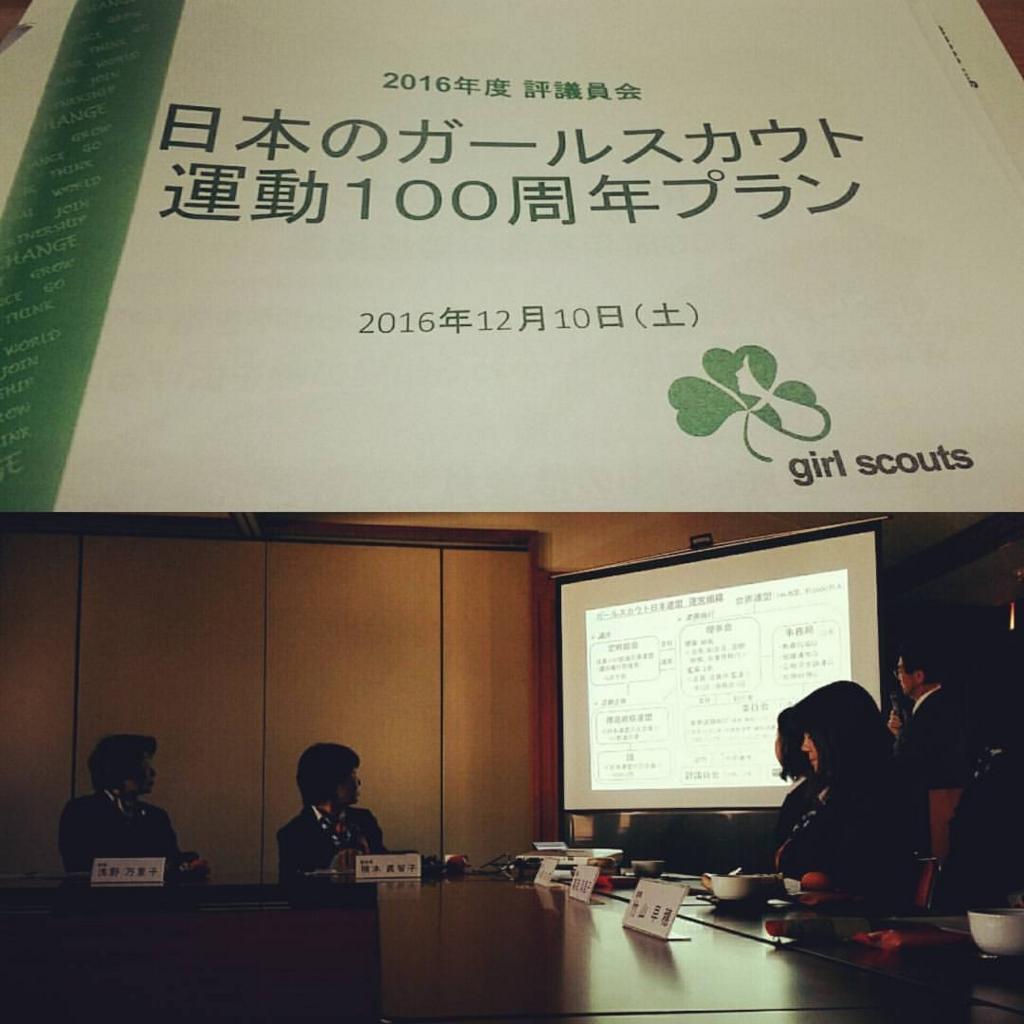 f:id:norimasa-yamamoto:20170418004459j:plain