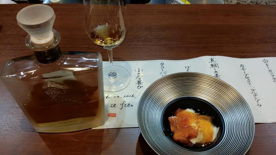 f:id:norimasa-yamamoto:20170418005028j:plain