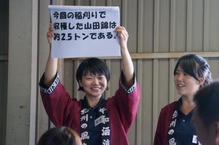 f:id:norimasa-yamamoto:20170423231631j:plain