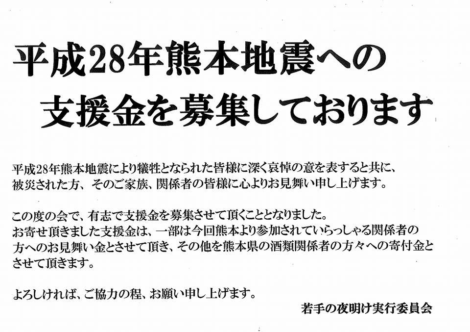 f:id:norimasa-yamamoto:20170428001907j:plain