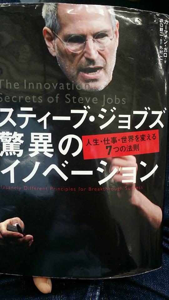 f:id:norimasa-yamamoto:20170428002758j:plain