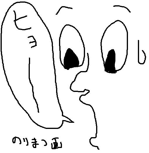 f:id:norimaz:20171123160036j:image