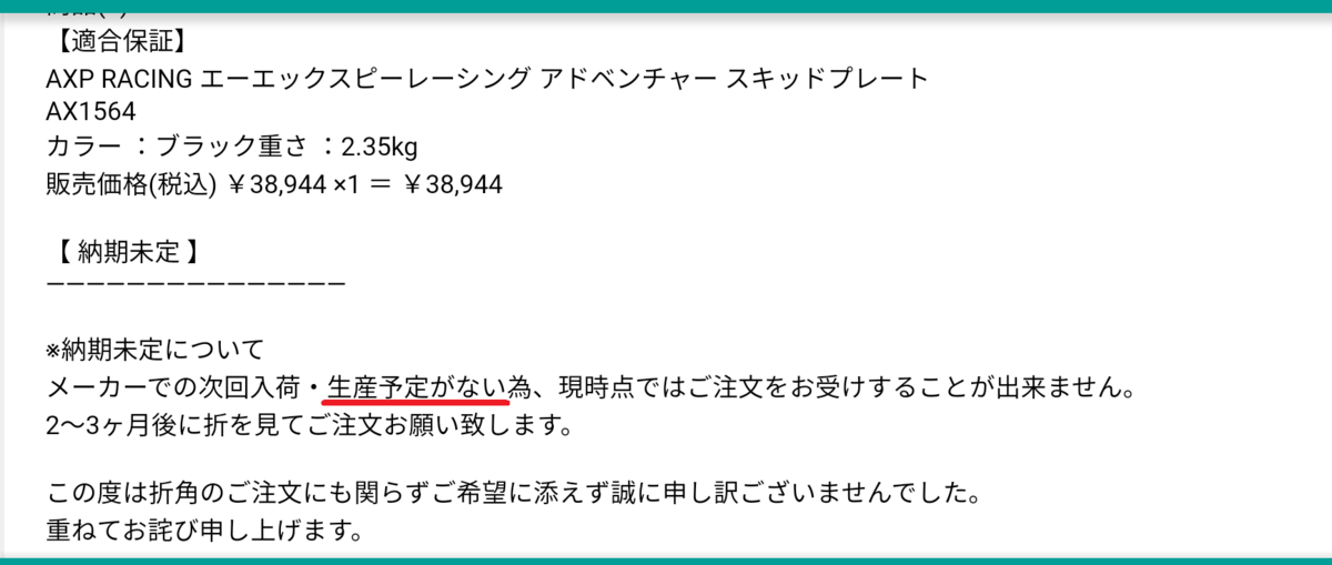 f:id:norimaz:20201013234435p:plain