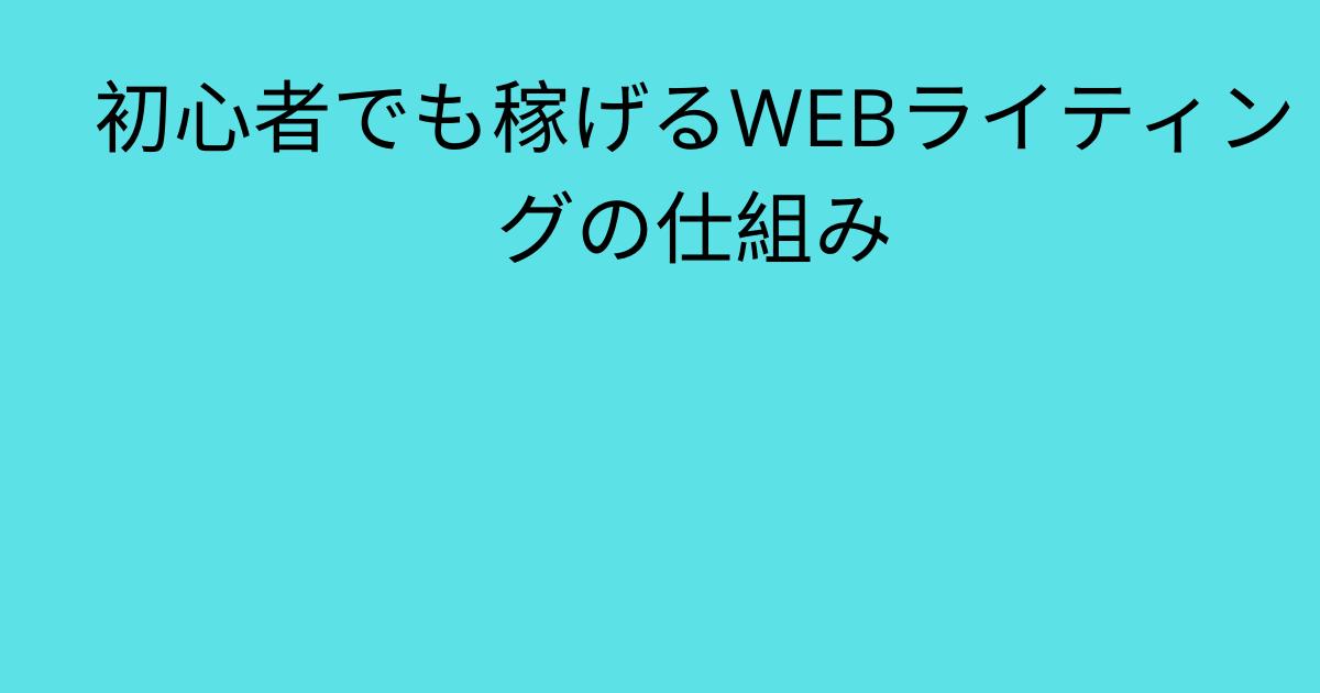 f:id:norimazu:20210531215740p:plain