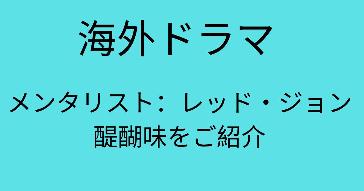 f:id:norimazu:20210606202759p:plain