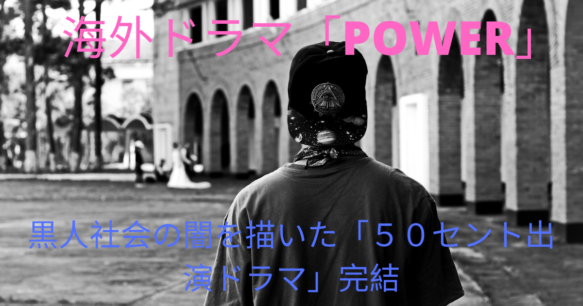 f:id:norimazu:20210624211414p:plain