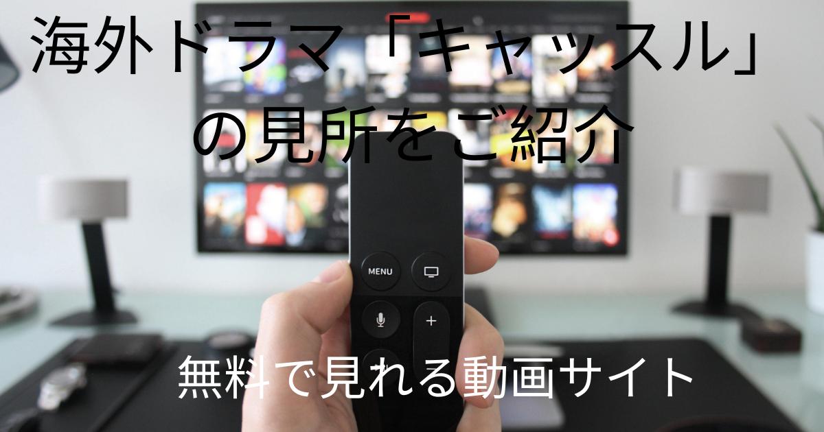 f:id:norimazu:20210723215147p:plain