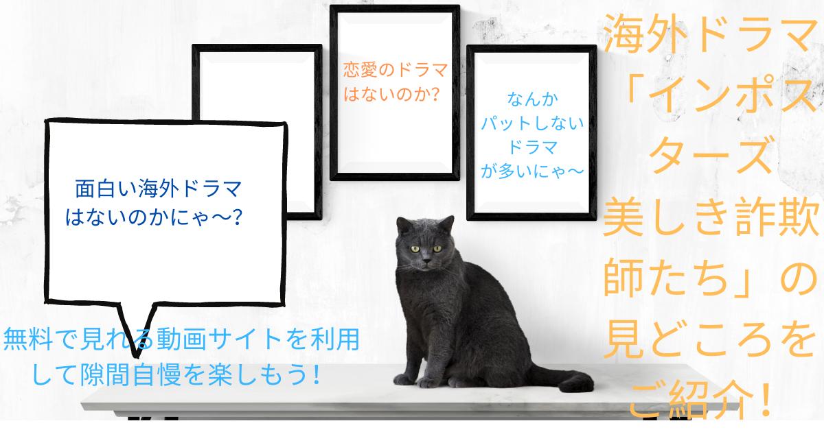 f:id:norimazu:20210801115417p:plain