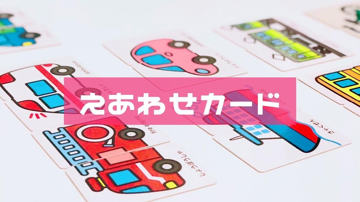 f:id:norimono-chiiku:20191111084157j:plain