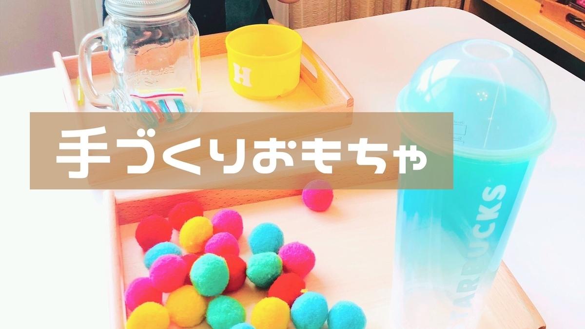 f:id:norimono-chiiku:20191113114455j:plain