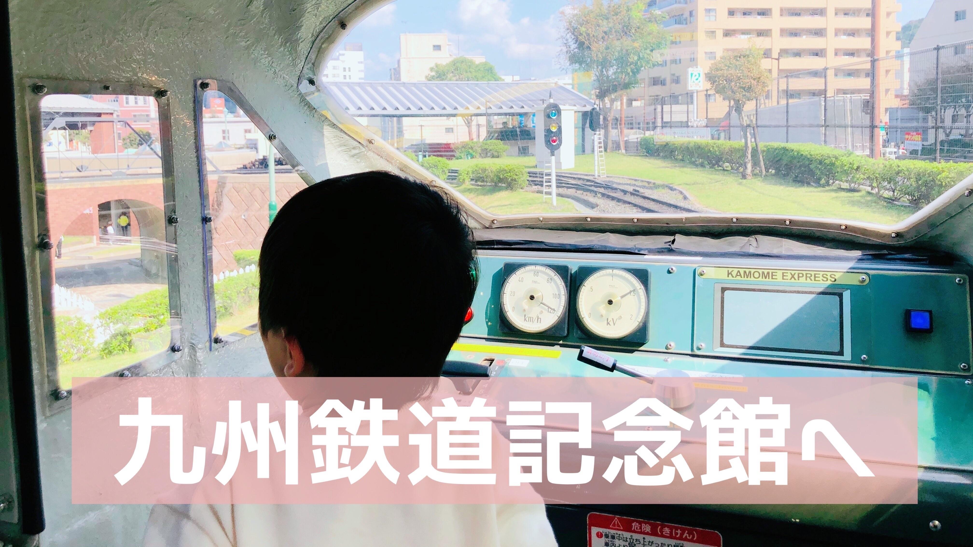 f:id:norimono-chiiku:20191125131944j:image