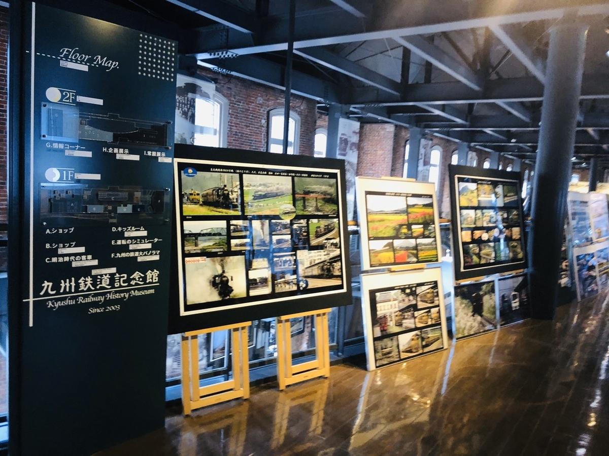 パネル展示を撮影した写真