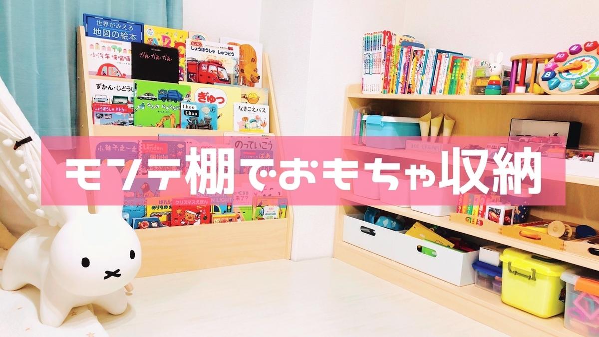f:id:norimono-chiiku:20191214234756j:plain