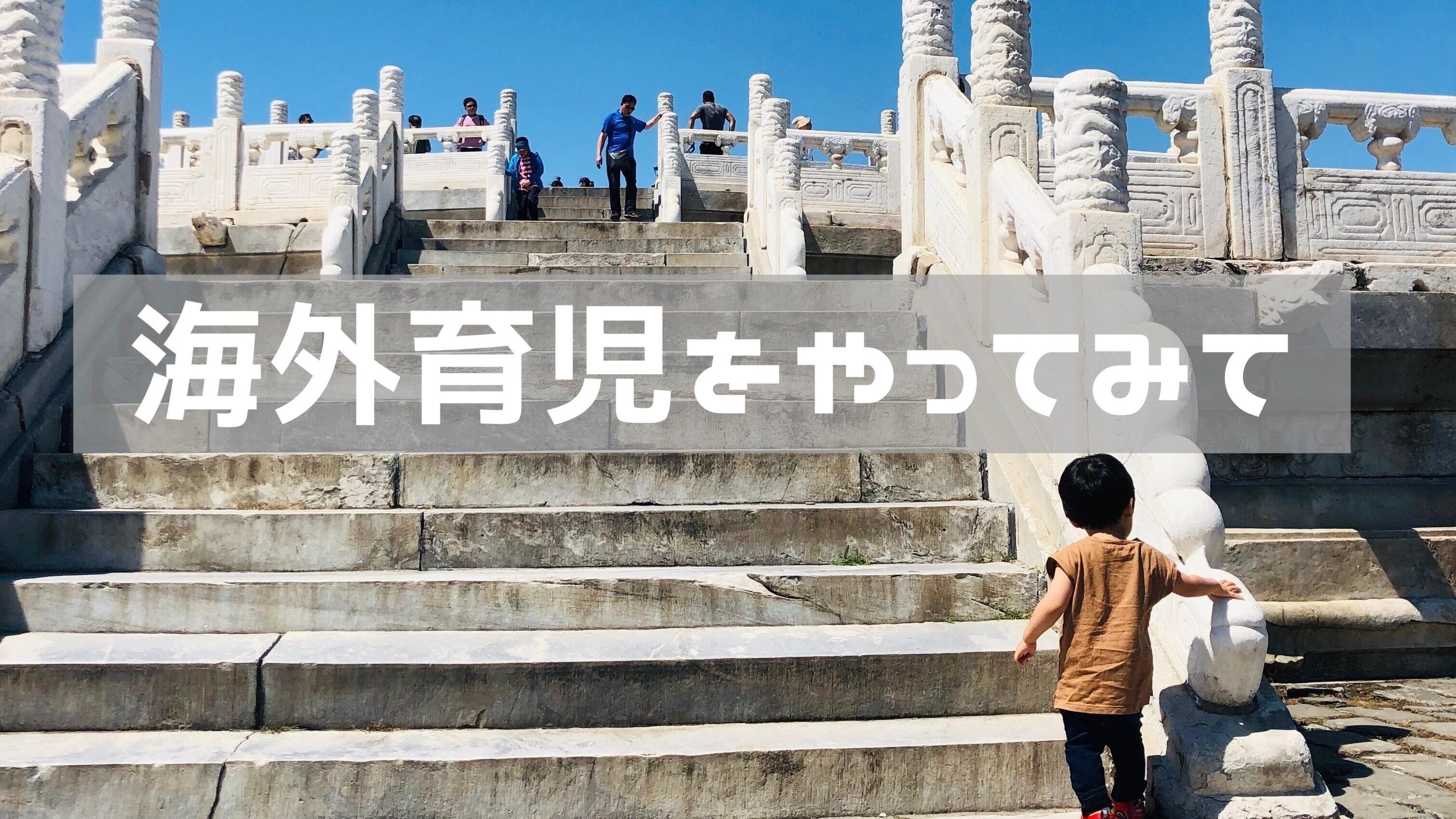 f:id:norimono-chiiku:20191219021352j:image