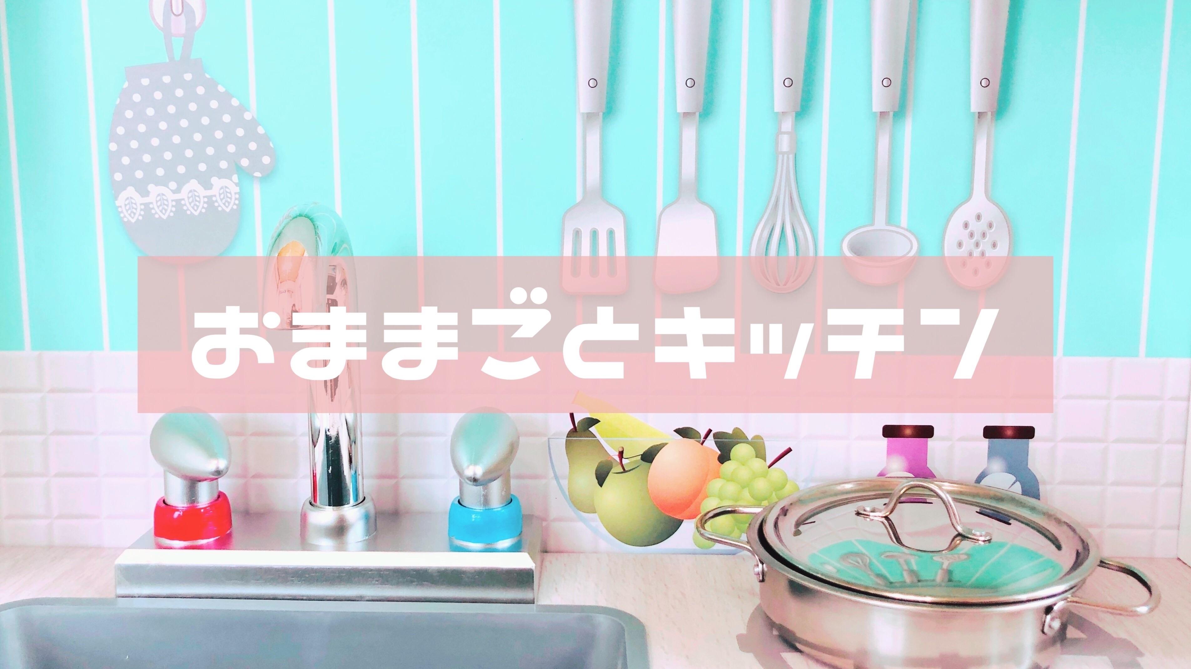 f:id:norimono-chiiku:20191226113652j:image