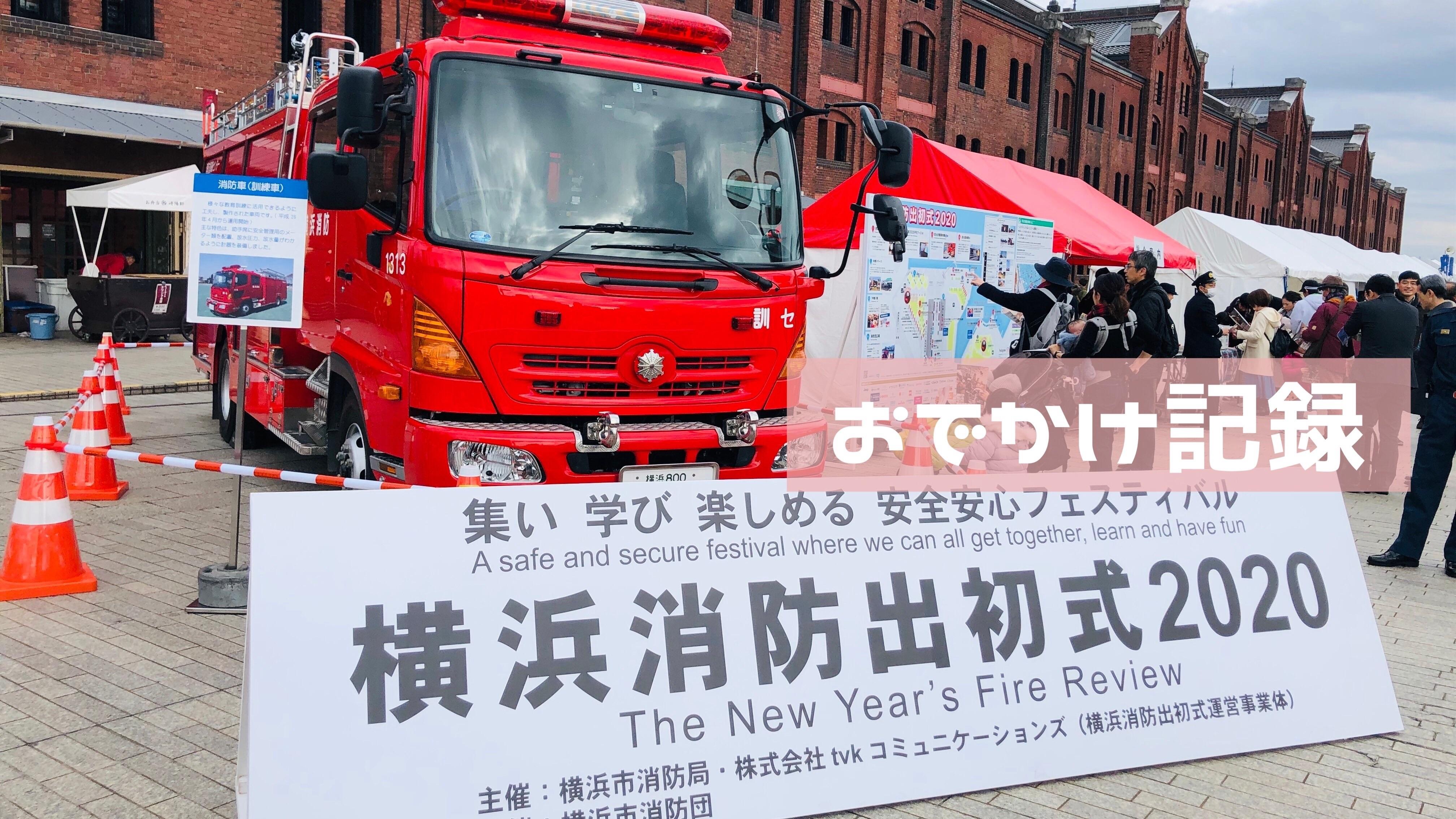f:id:norimono-chiiku:20200115015940j:image