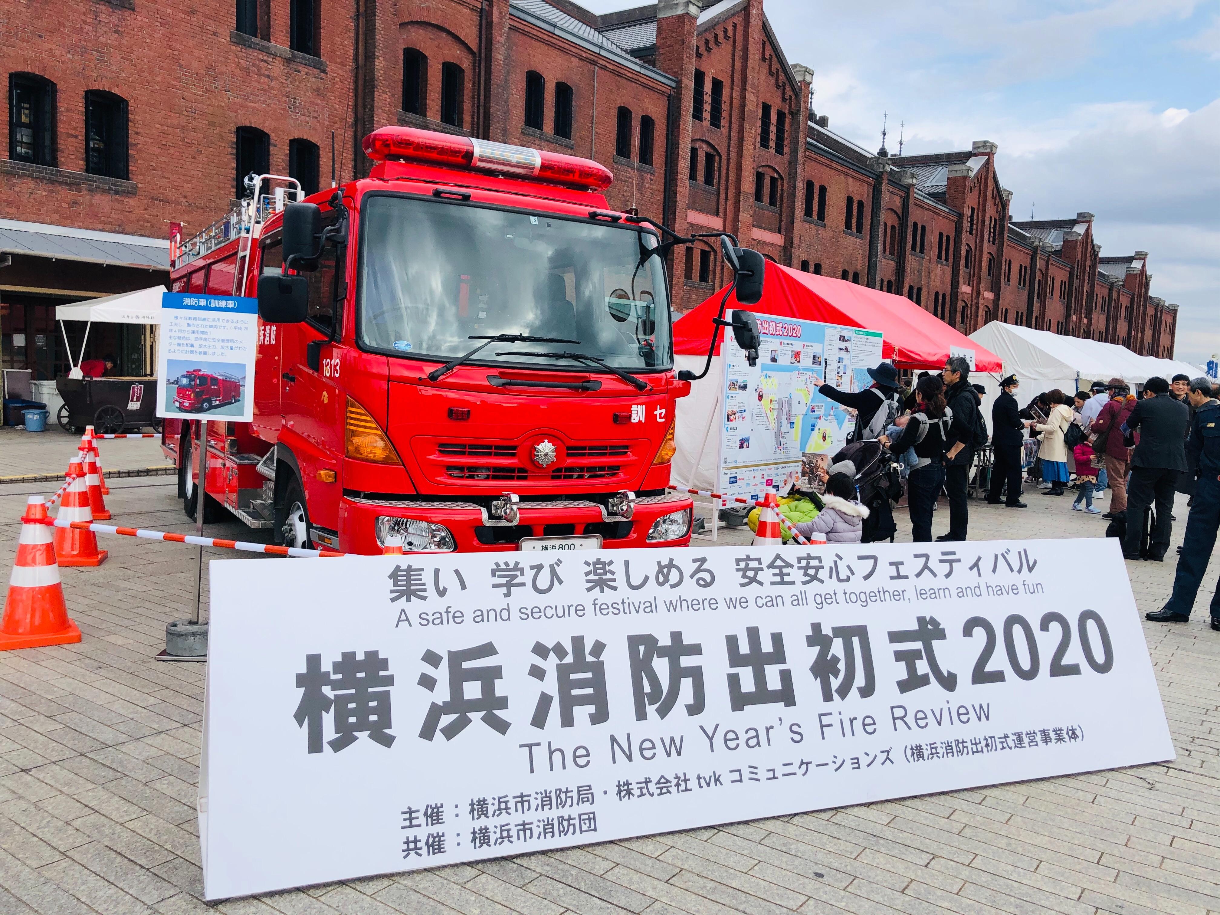 f:id:norimono-chiiku:20200115020039j:image