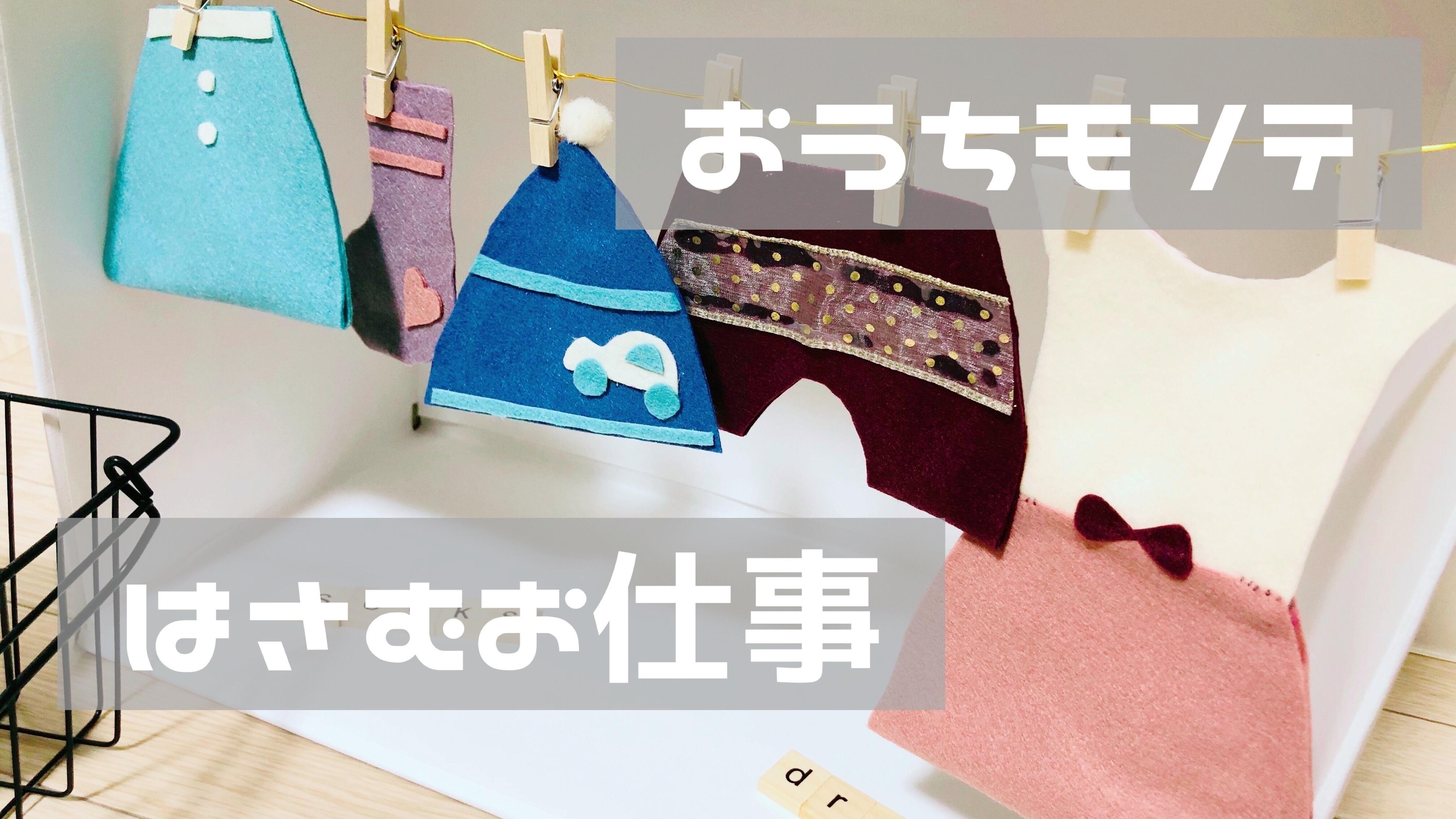 f:id:norimono-chiiku:20200117005027j:image
