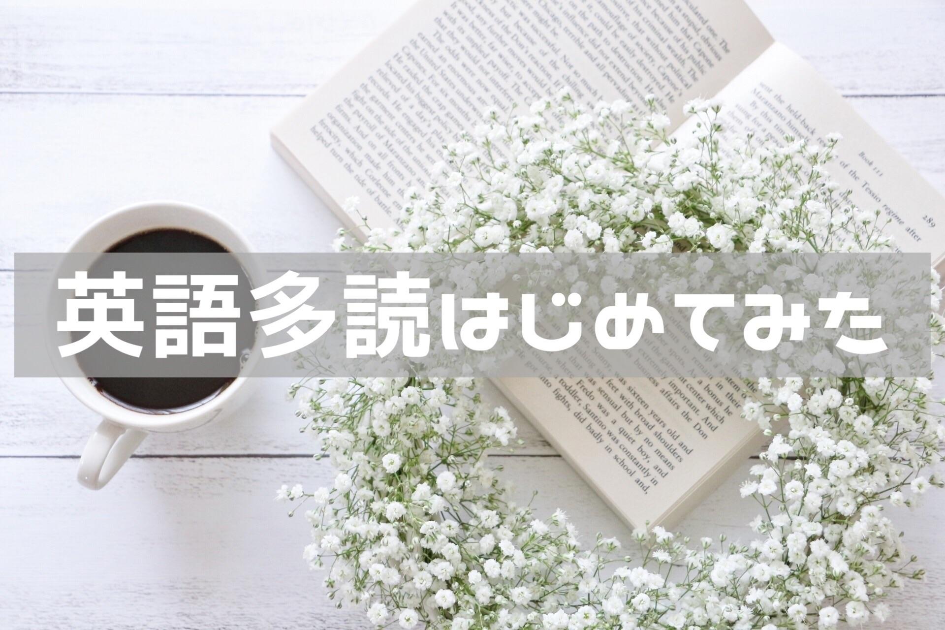 f:id:norimono-chiiku:20200121232323j:image