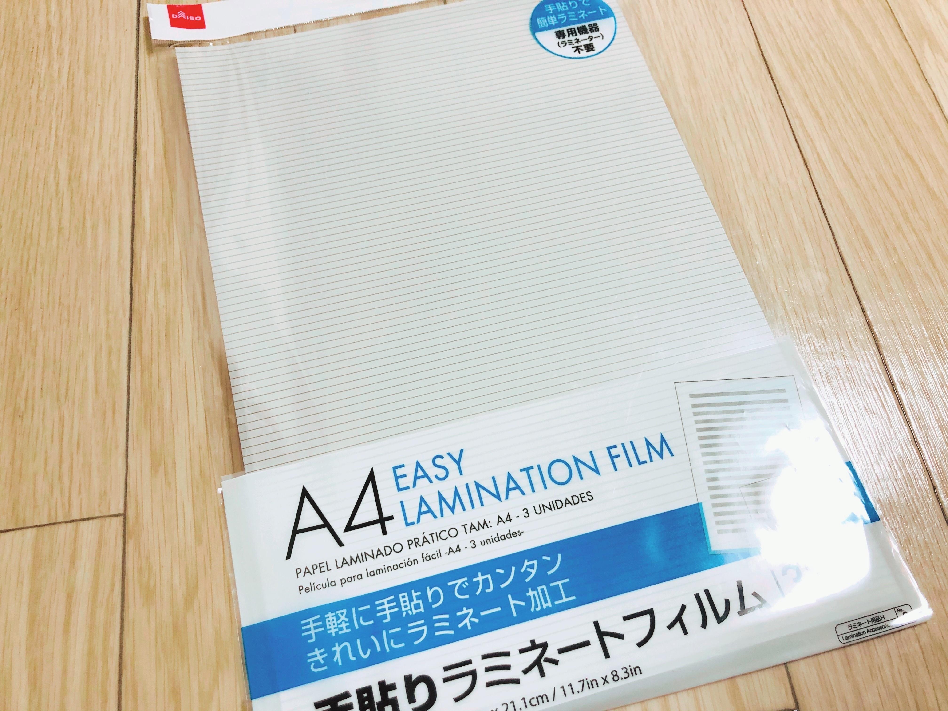 f:id:norimono-chiiku:20200131004527j:plain