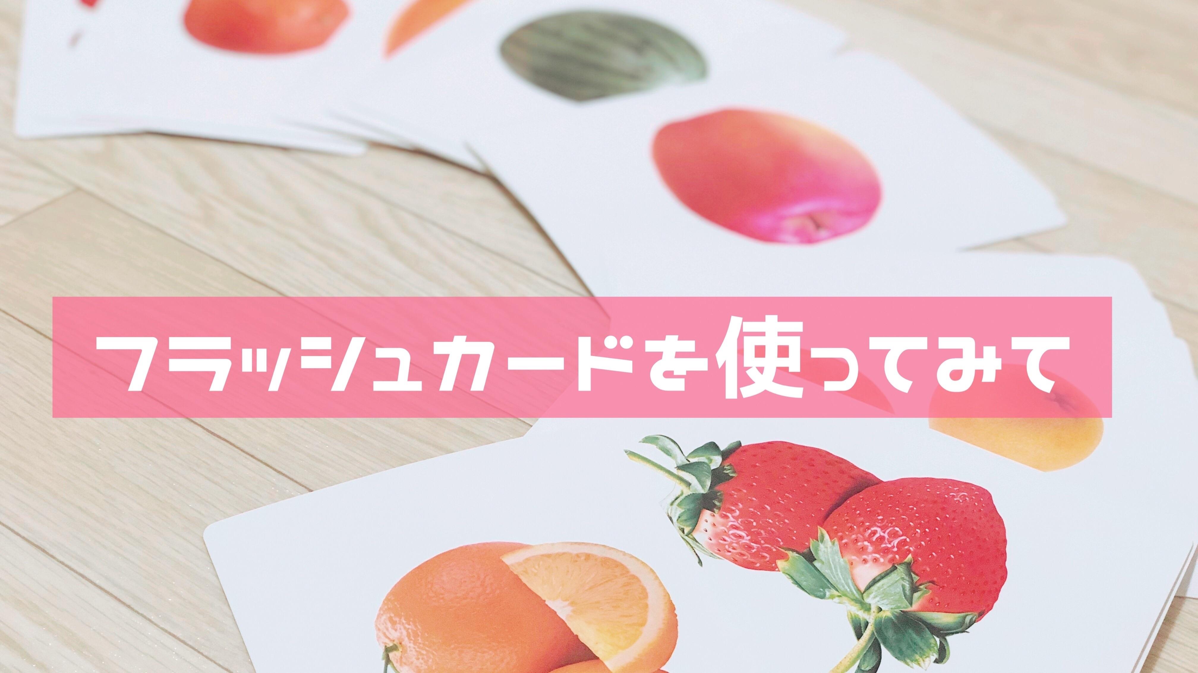 f:id:norimono-chiiku:20200210015243j:image
