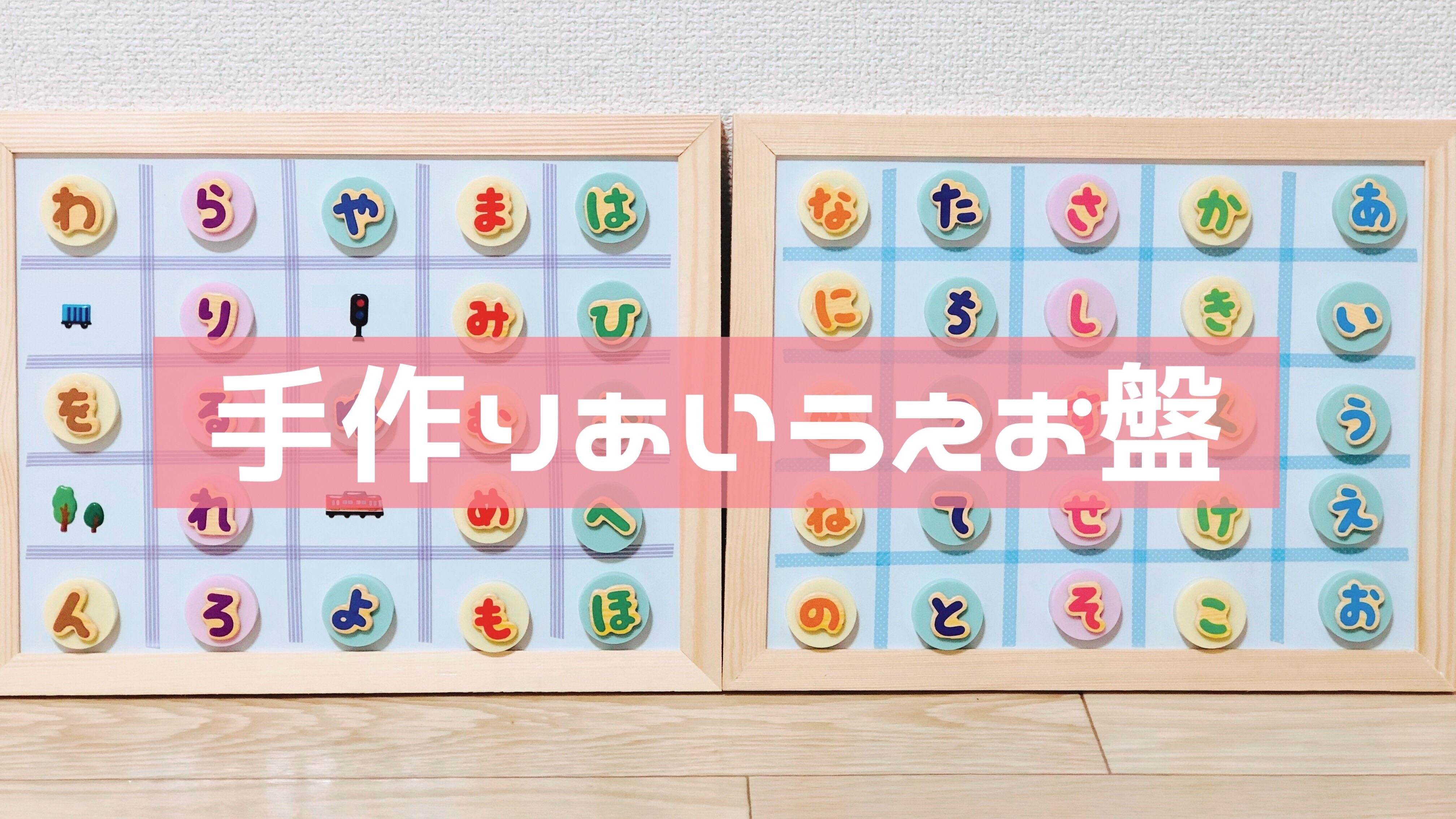 f:id:norimono-chiiku:20200310015510j:image