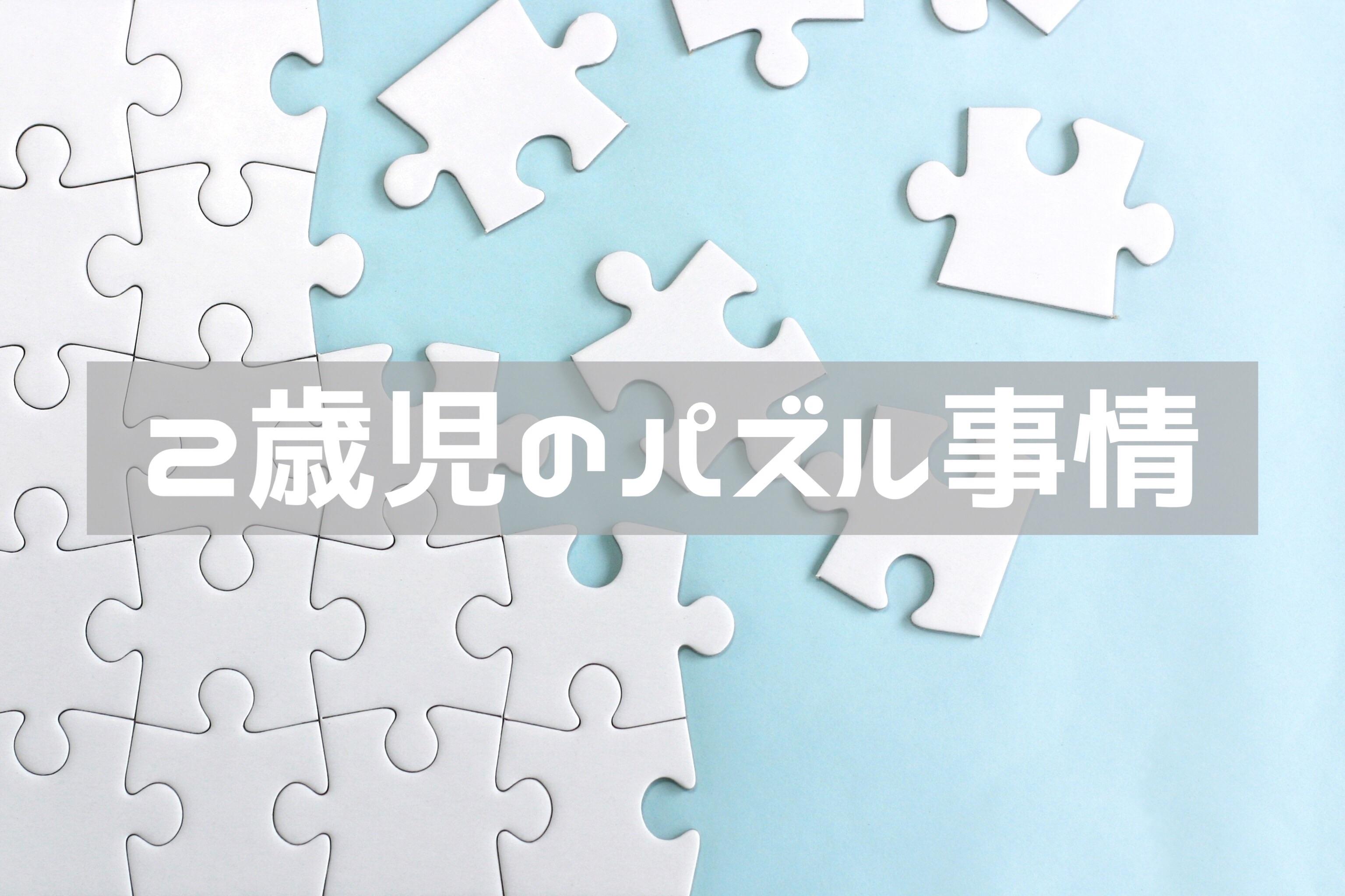 f:id:norimono-chiiku:20200320011106j:image