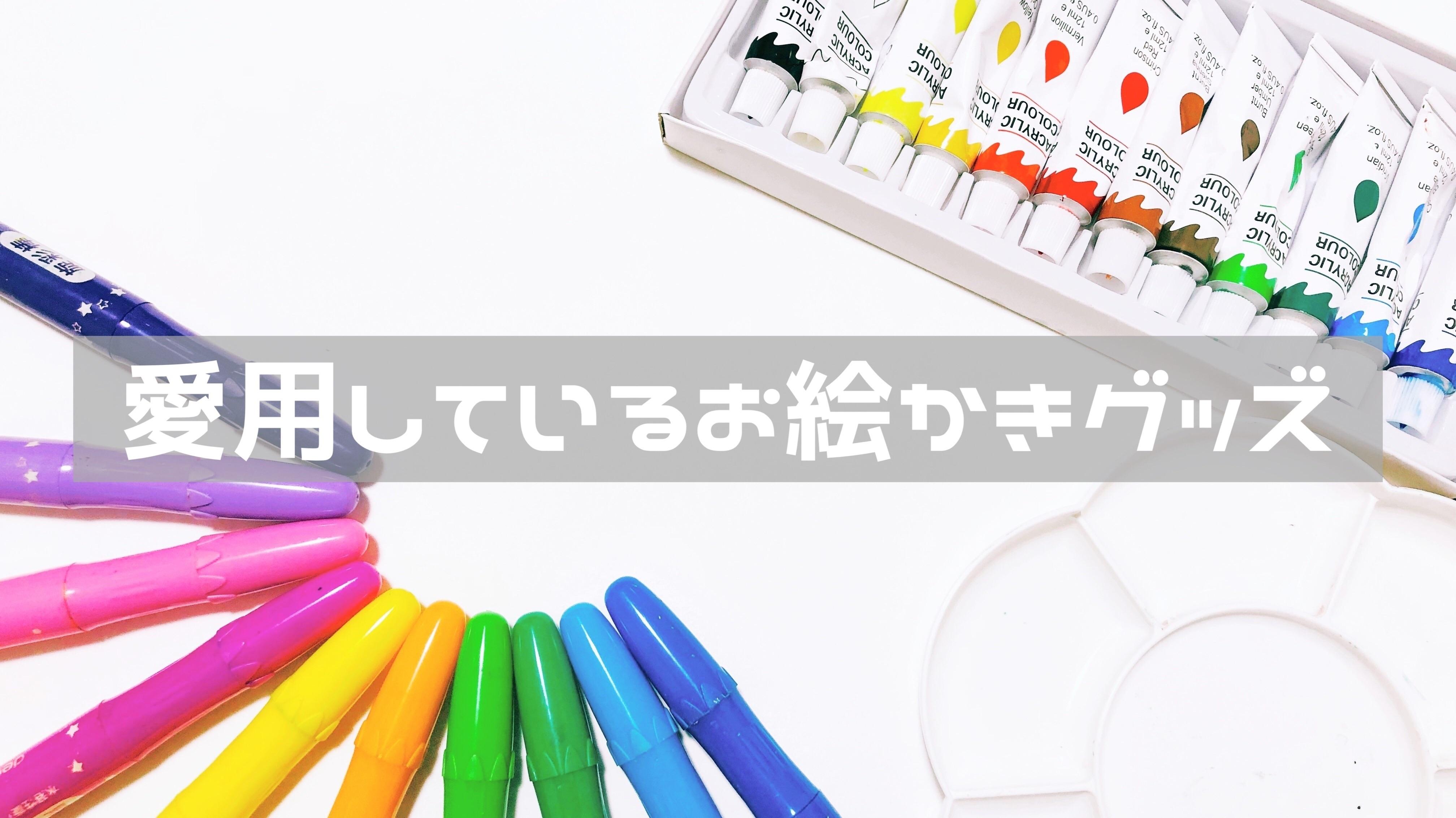 f:id:norimono-chiiku:20200330020005j:image