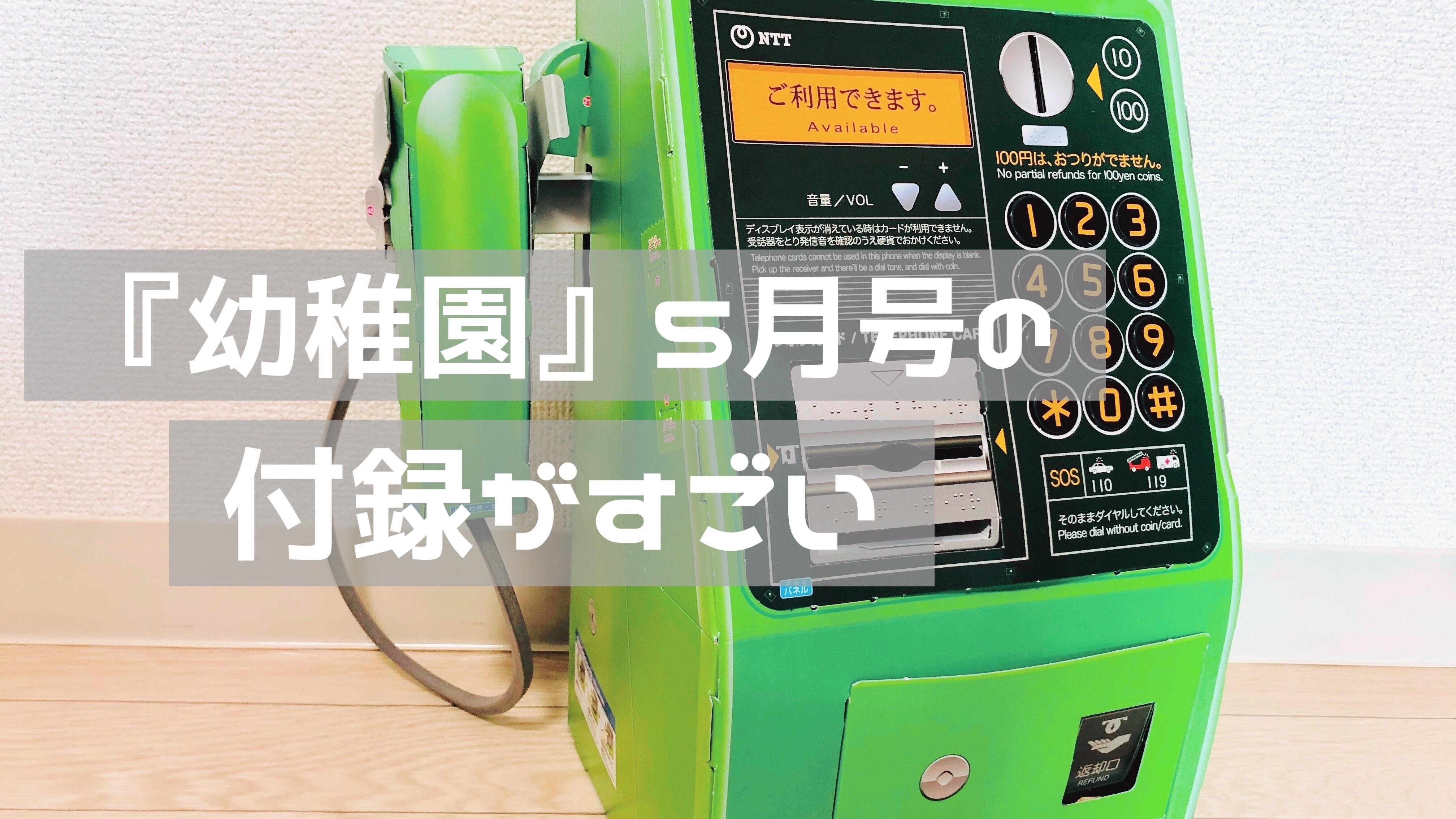 f:id:norimono-chiiku:20200403164007j:image