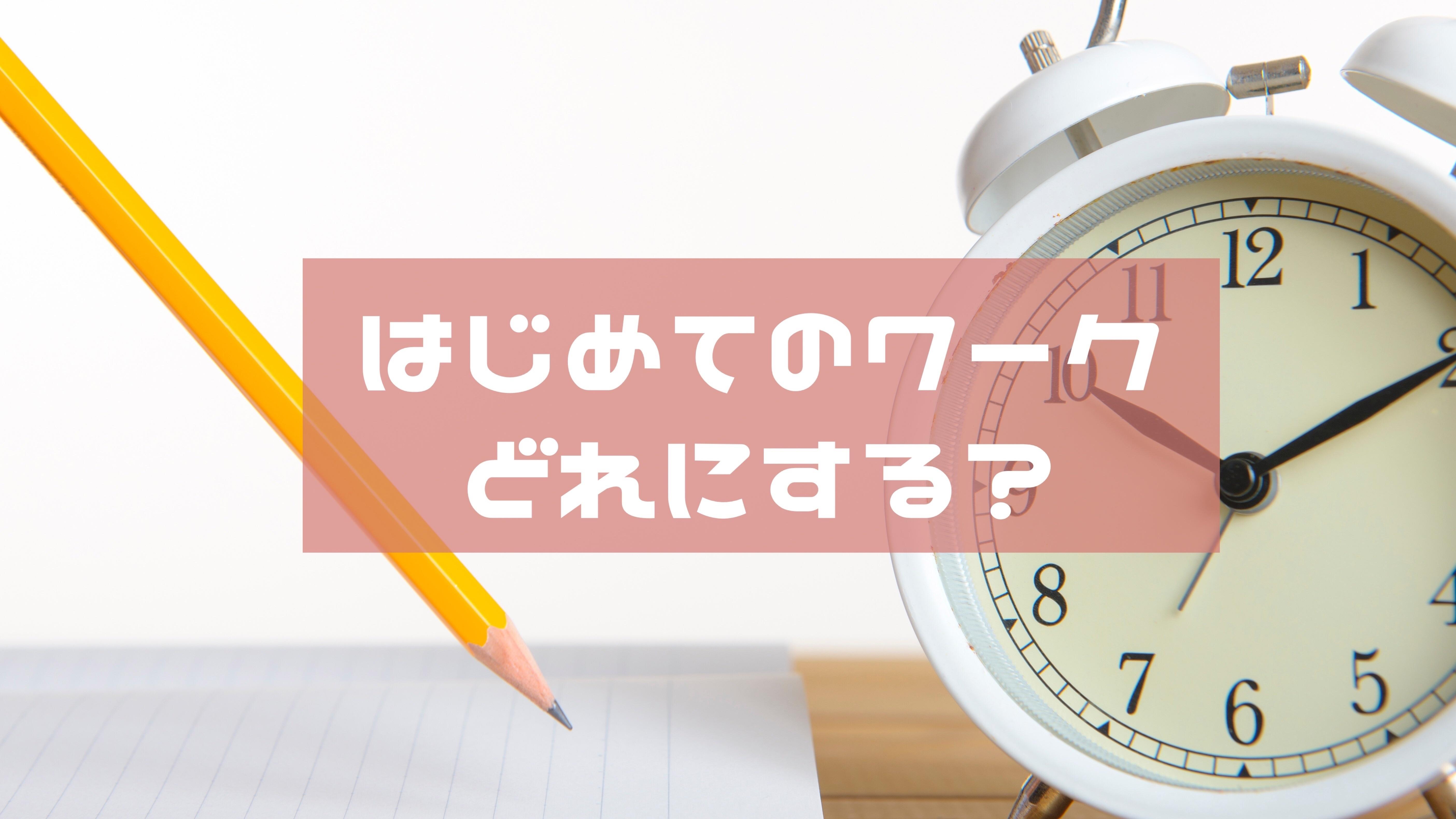 f:id:norimono-chiiku:20200428061431j:image