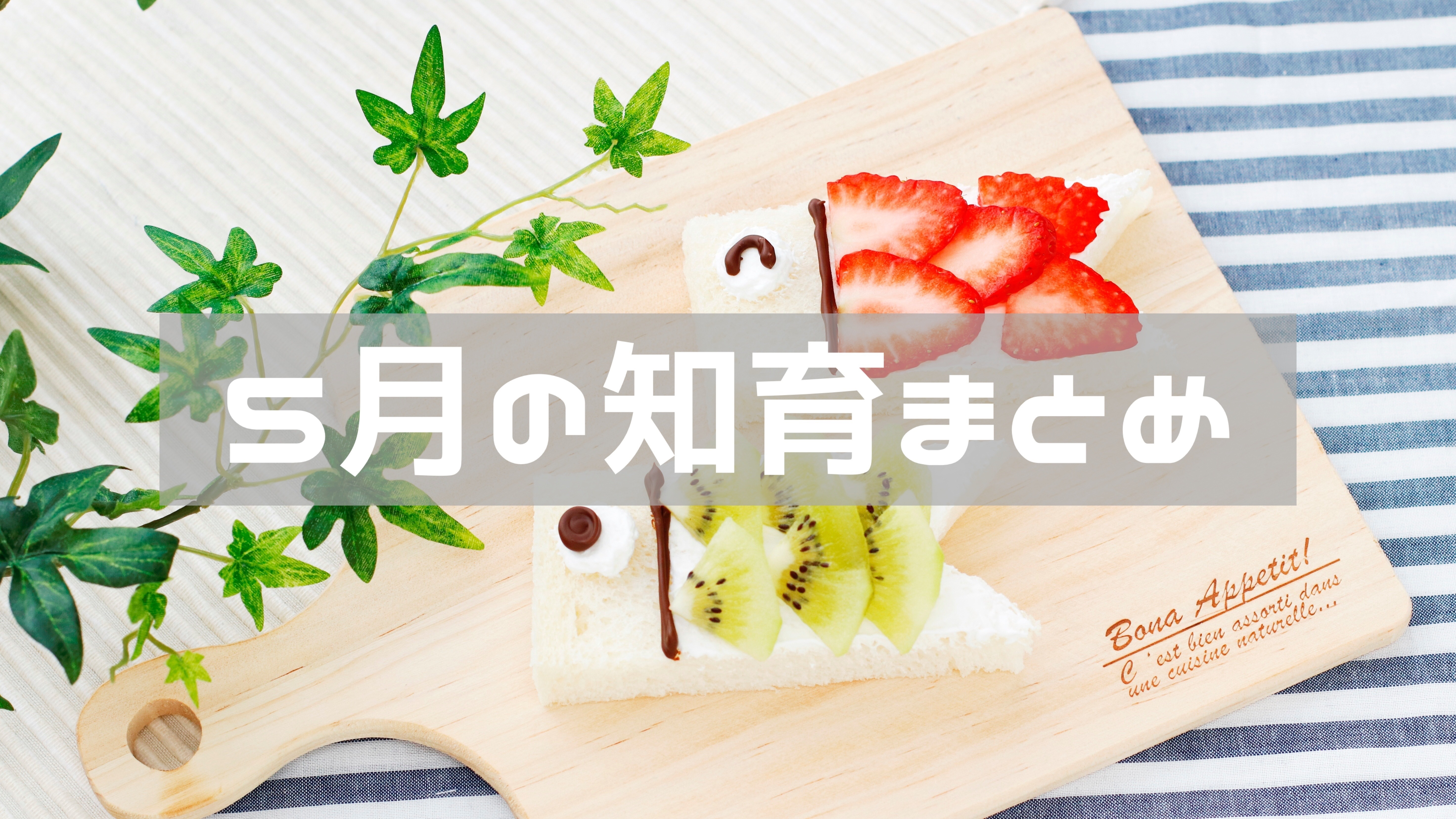 f:id:norimono-chiiku:20200503235547j:image