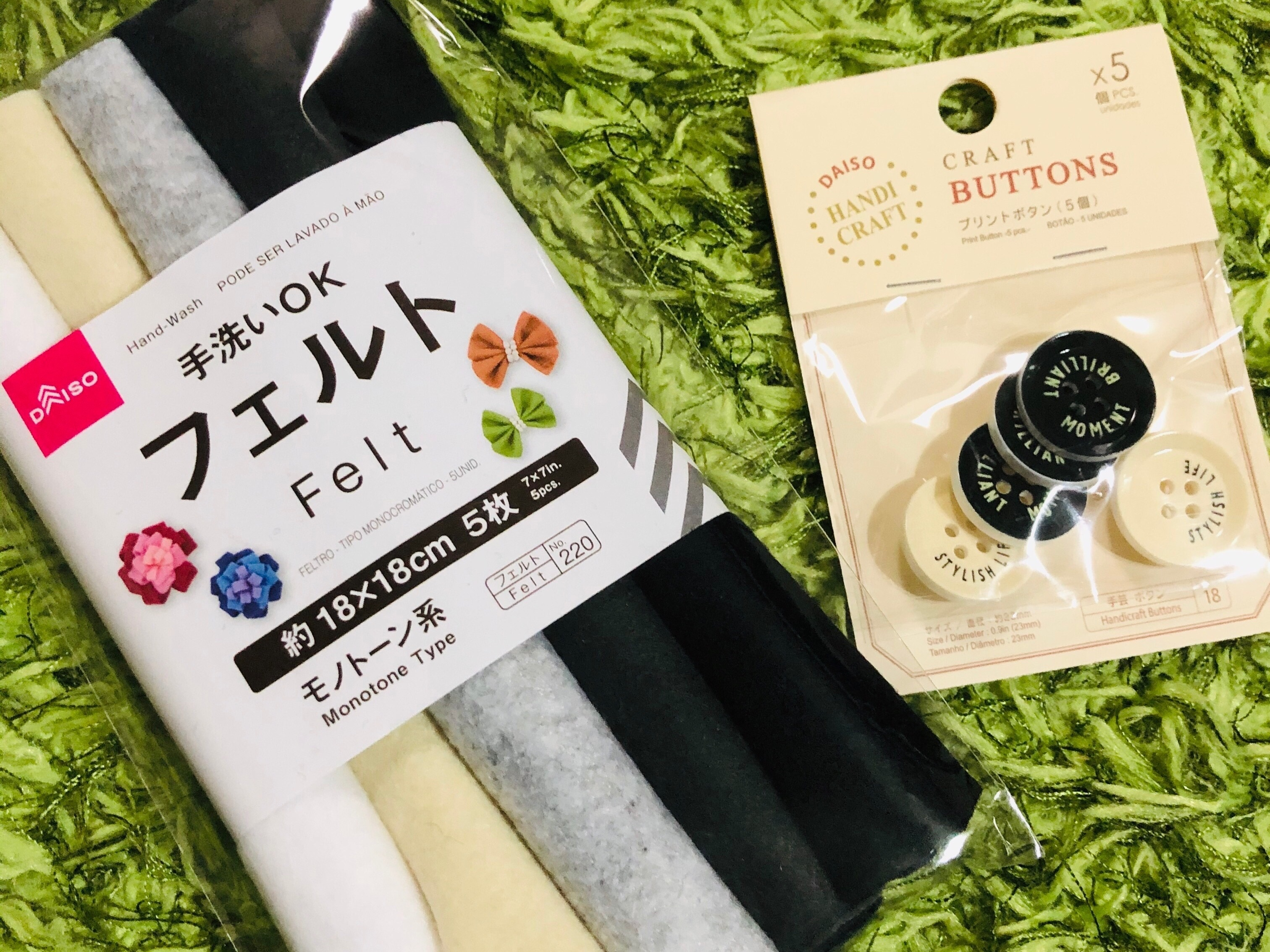 f:id:norimono-chiiku:20200518232307j:plain