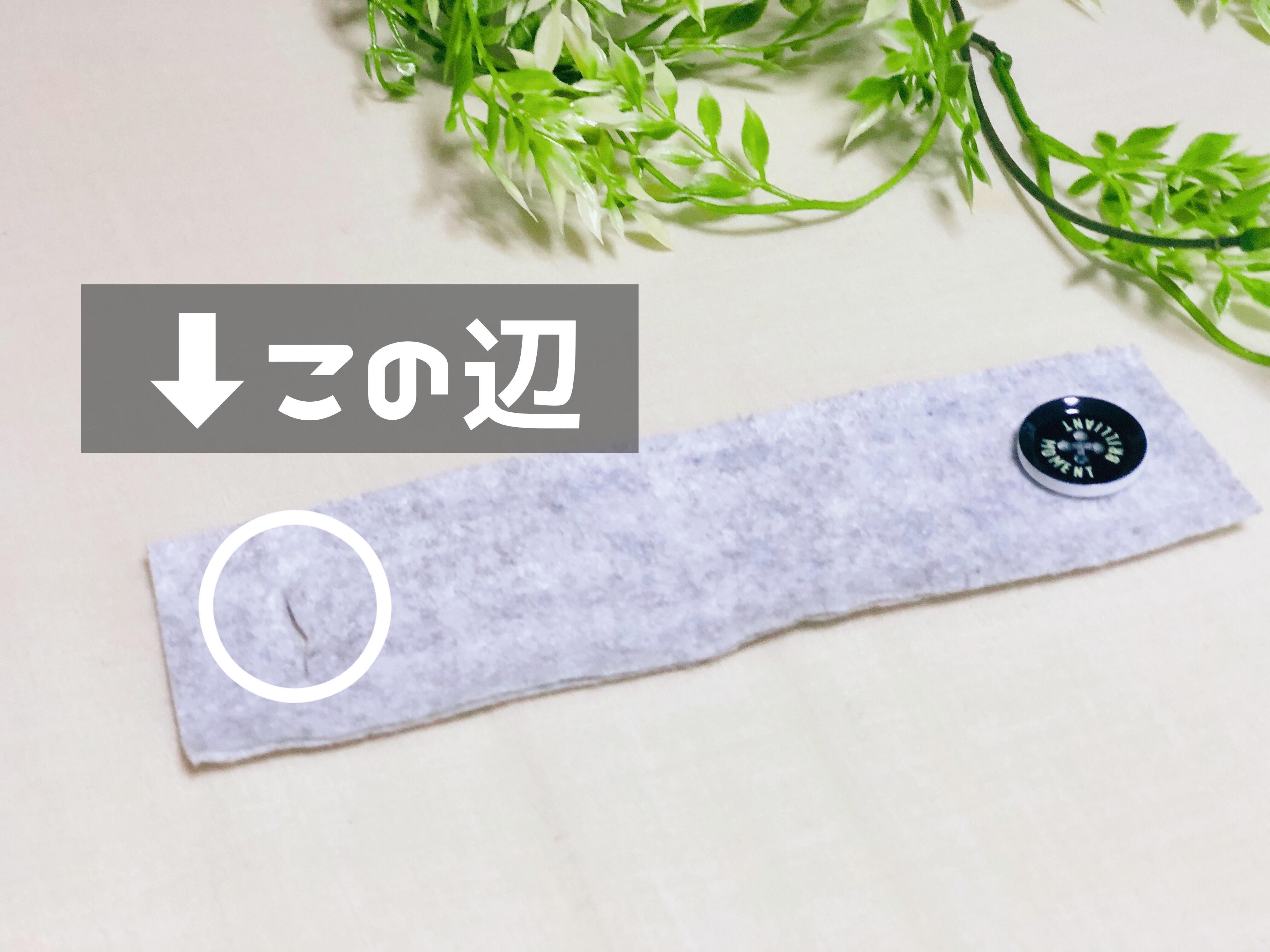 f:id:norimono-chiiku:20200518232328j:plain