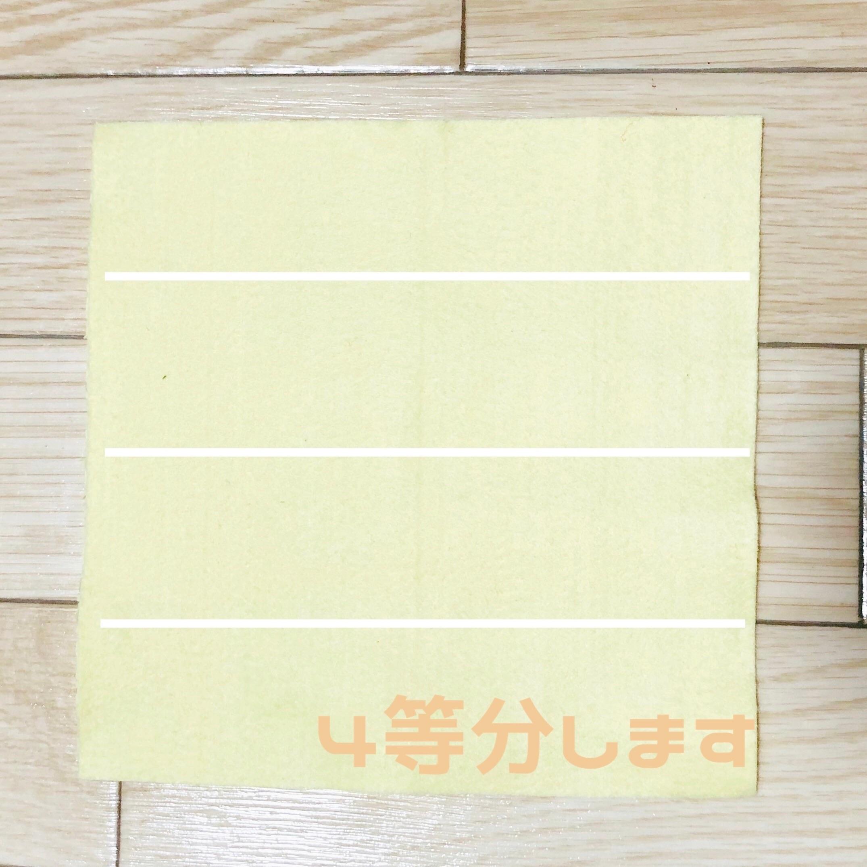 f:id:norimono-chiiku:20200521233320j:plain