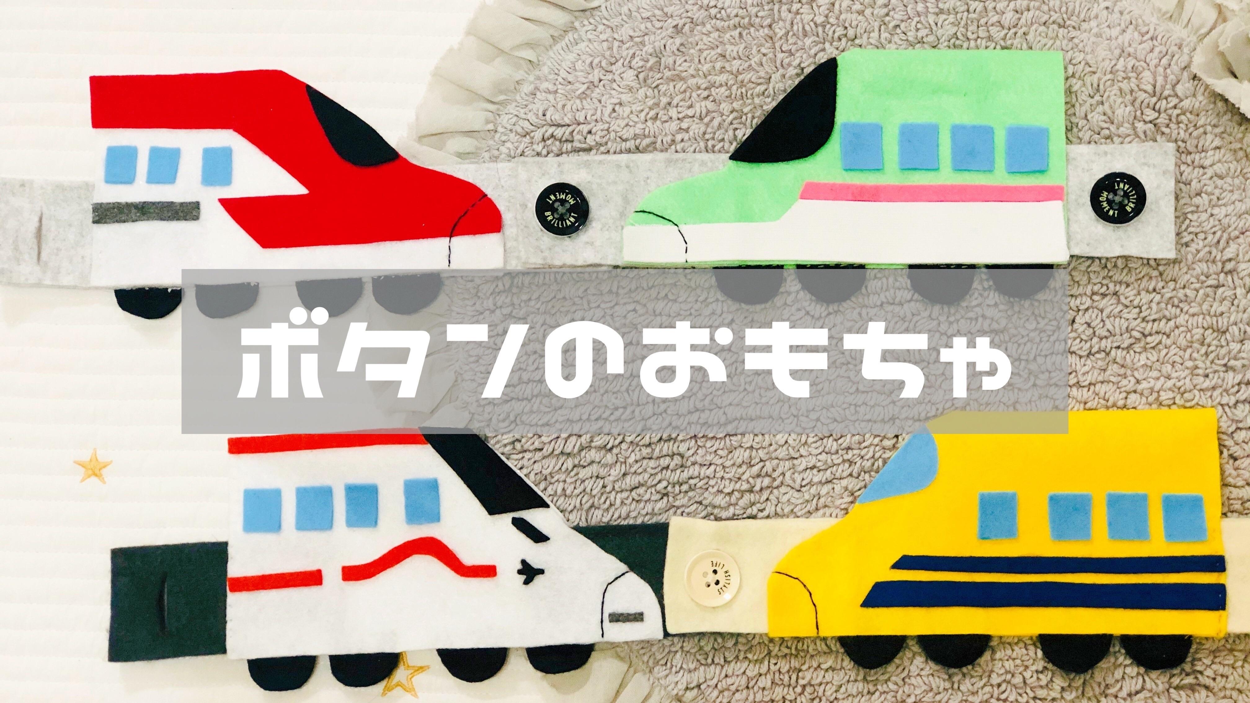 f:id:norimono-chiiku:20200522000942j:image